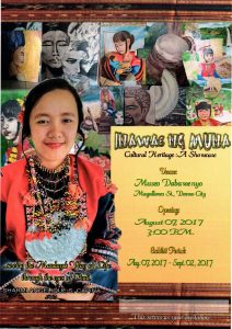 """""""Inawas ng Muna"""" exhibition on Aug. 7 to Sept. 2, 2017"""